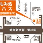 菊川店地図